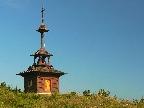 tour-de-terchova-3-prechadzka-po-osadach-a-cholvarkoch